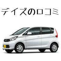 daizkutikomi