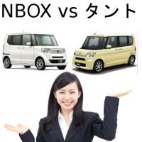 nboxtant