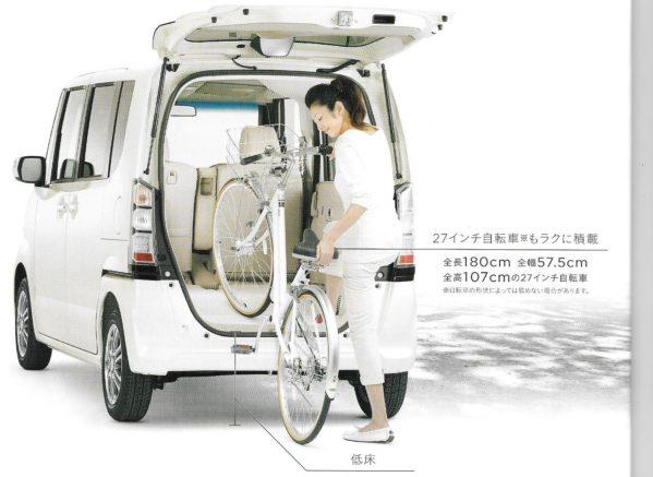 n wgn 自転車 積める