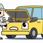 軽自動車のバッテリー交換時期はいつ?価格相場と安くする方法