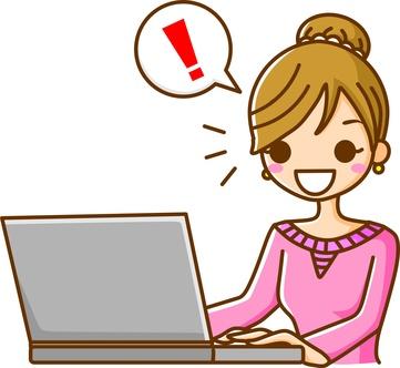 パソコンで発見する女性