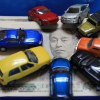 ミニカーと一万円札