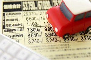 軽自動車はユーザー車検で安く済ます!手順と注意点。