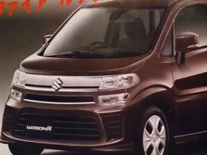2016年9月にワゴンRがフルモデルチェンジ!ハイブリッド車はあるのか?