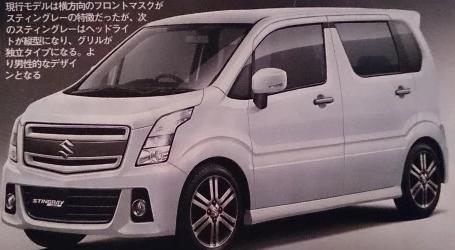 wagonrsin03