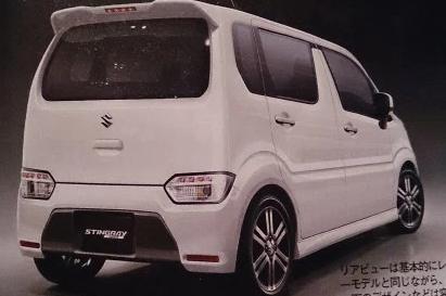 wagonrsin04